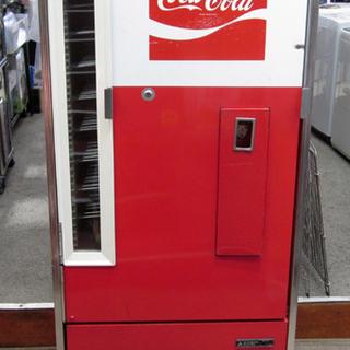 札幌 冷えます! レア コカ・コーラ 自動販売機 自販機 瓶 C...