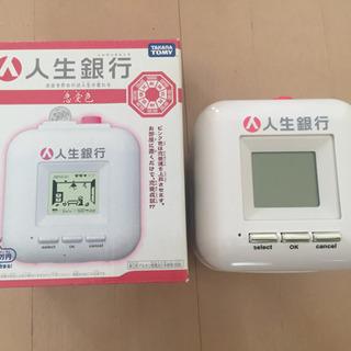500円玉専用貯金箱 人生銀行 2006年 動作確認のみ