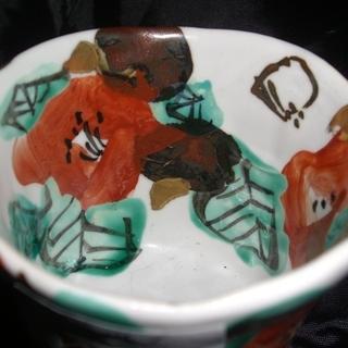 芳洲窯 和田一人作 手造り 手描き 陶器 美濃焼の椿柄湯呑 - 名古屋市