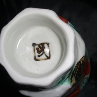 芳洲窯 和田一人作 手造り 手描き 陶器 美濃焼の椿柄湯呑 - 生活雑貨