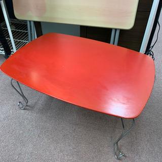 ☆赤の折りたたみテーブル