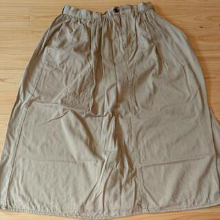 (値下げ)ベージュのロングスカート