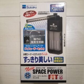 SPACE POWER FIT S