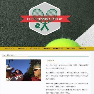 【急募】ホームページ制作 初期費用 通常150,000円⇒0円で...