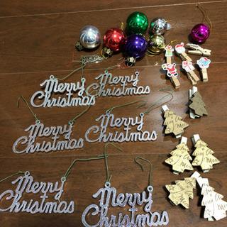 クリスマス飾り25点