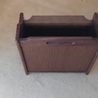 木製マガジンラック