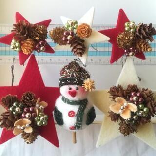 豪華なクリスマスリースの飾り パーツ