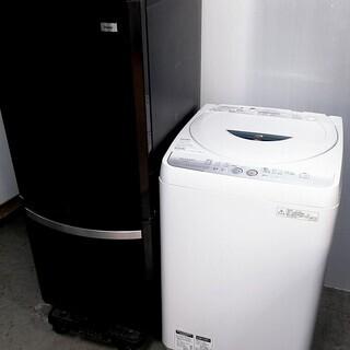 生活家電セット 冷蔵庫 洗濯機 人気のブラック バータイプ ひと...