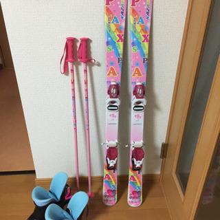 小学生 低学年 スキーセット