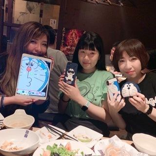 12/1(日) 19時半~【横浜】第3回!ドラえもん飲み会!!