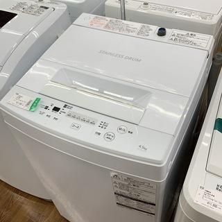 【安心の1年間保証】TOSHIBA(東芝)洗濯機 AW-S…