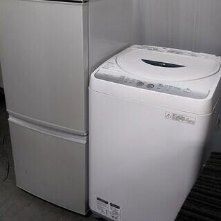 冷蔵庫 洗濯機 生活家電セット どっちでもドア 日本メーカーセッ...