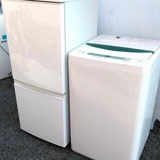 生活家電セット 冷蔵庫 洗濯機 どっちでもドア シンプルデザイン...