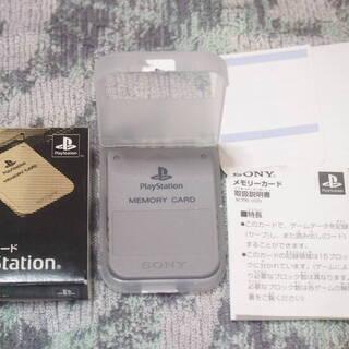プレステ1 ファイティングBOX美品 − 大阪府