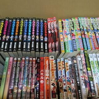 マンガ 漫画 まとめ売り 250冊以上