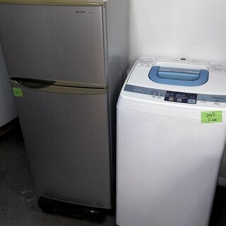 生活家電セット 冷蔵庫 洗濯機 スリムコンパクト ワンルーム 一...