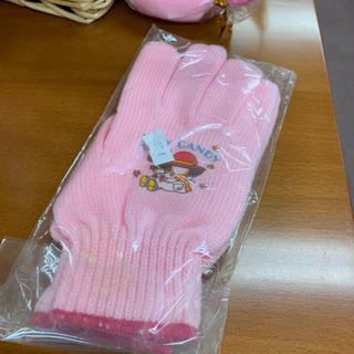 ☆未使用  可愛い手袋