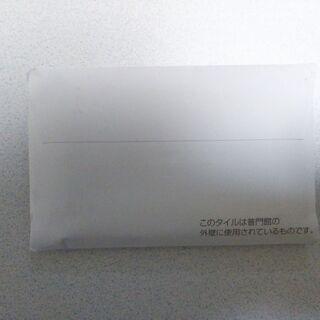 普門館タイル − 埼玉県