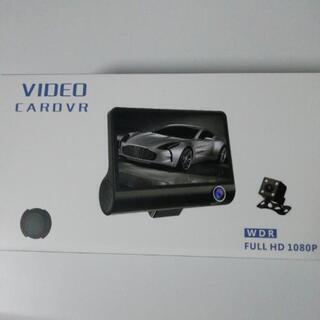 3カメラ搭載ドラレコ 新品未使用