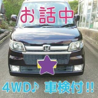 4WD‼車検付♪ H19 ゼストスポーツW JE2