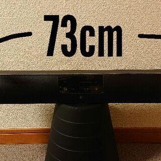 cech-zvs1j + cech-zd1 Sony PS3 P...