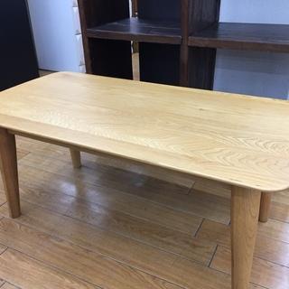 【トレファク鶴ヶ島店】大塚家具 センターテーブル 90cm