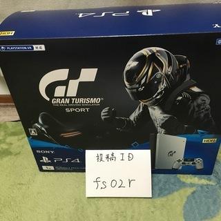 PS4 グランツーリスモSPORTリミテッドエディション ソフト付き