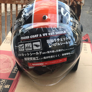 バイク用ジェットヘルメット