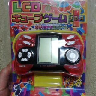キューブゲーム【対象年齢3歳以上】