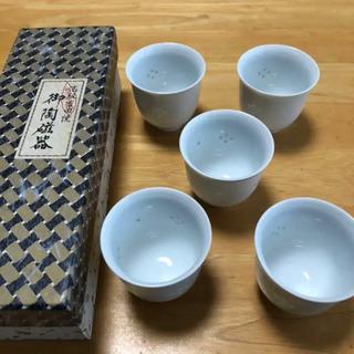 ☆お値下げ☆  有田焼  煎茶揃  ほたる彫   5客