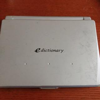 電子辞書 シャープ