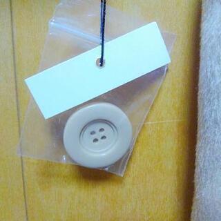 未使用 更にお値引き! タグ付き レディース L ボタン付き − 新潟県