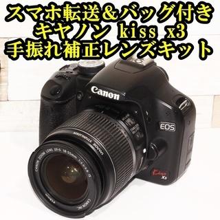 ★カメラバッグ&スマホ転送★キヤノン kiss x3 手振れ補正...