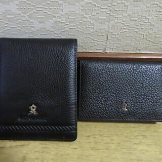 二つ折り財布&名刺入れ