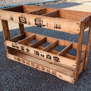 昭和レトロ 一升瓶 木箱 白鶴