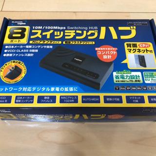 スイッチングハブ8ポート LAN-SW08/PCB