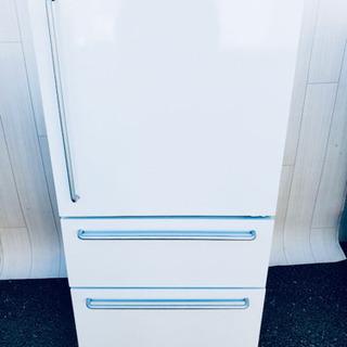 ✨🔔大感謝祭🔔✨630番 無印良品✨ノンフロン冷蔵庫❄️M-R25B‼️の画像
