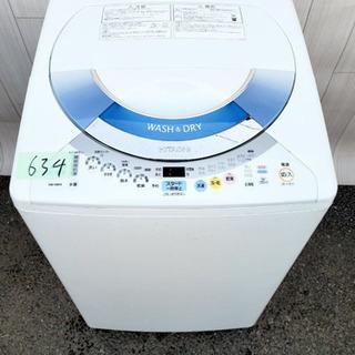 ✨🔔大感謝祭🔔✨ 634番 日立 ✨✨電気洗濯乾燥機⚡️NW-D...