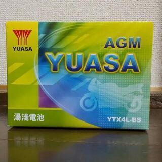 【新品】台湾YUASA バッテリー YTX4L-BS