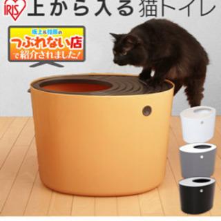 お値下げ/譲ります‼︎】猫のトイレ グレー