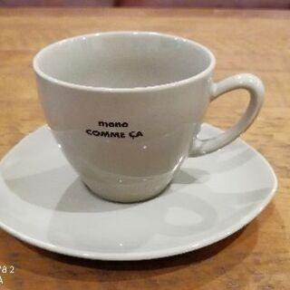 モノ コムサ コーヒーカップ