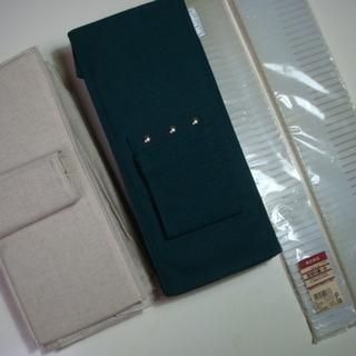 無印良品 仕切り板 大・小 クローゼット整理用布棚