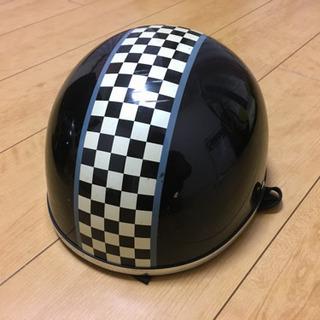 バイク ヘルメット(半ヘル