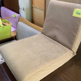 フラット座椅子