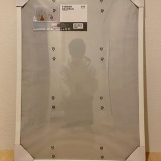 IKEA FISKBO 50×70cm 2枚 イケア フィスクボ...