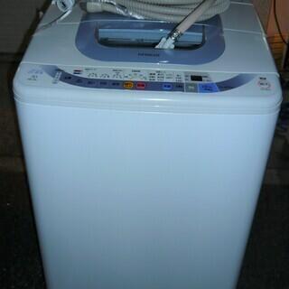 ☆日立 HITACHI NW-7EX 7.0kg 全自動電気洗濯...