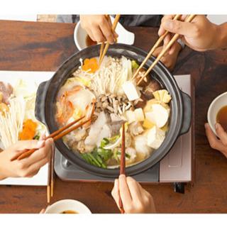 【11/23】桜木町  鍋パパーティー
