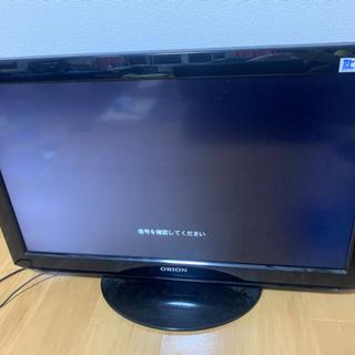 最終価格☆地上デジタル32型テレビ