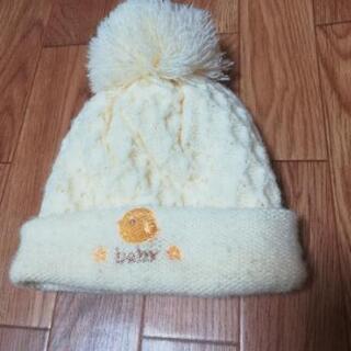 ベビー 帽子 ニット帽