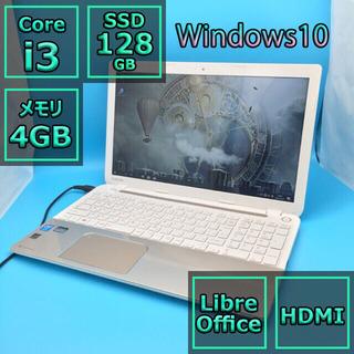 ホワイト&ゴールド 第4世代Corei3と新品SSD搭載の快適ノ...